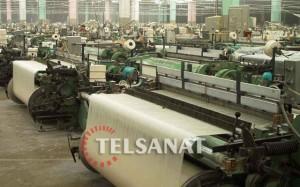Tekstil Sanayi